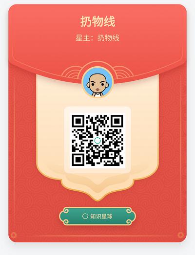 http://image.rengwuxian.com/2021/03/26/9063cd32db37a.png