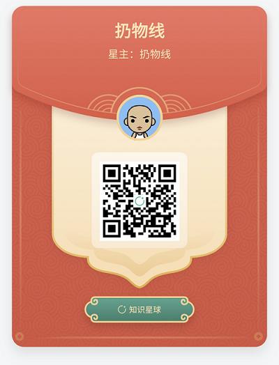 http://image.rengwuxian.com/2021/03/26/9a4cb1c2ffc94.png