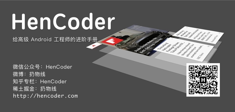 HenCoder Android 自定义 View 2-2 全新定义 View 的尺寸